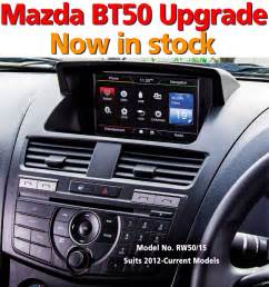 Dashmat For 2015 Bt50 Bt 50 Gps Bt 50 Bravo And Tribute Ozmazda