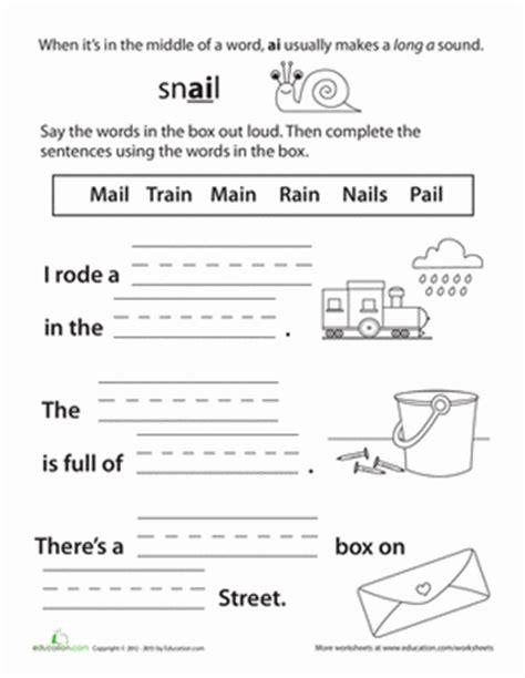 ai vowel pattern worksheets sounding it out ai vowel pair worksheet education com