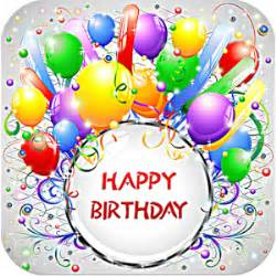 uply birthday card app android apps on play