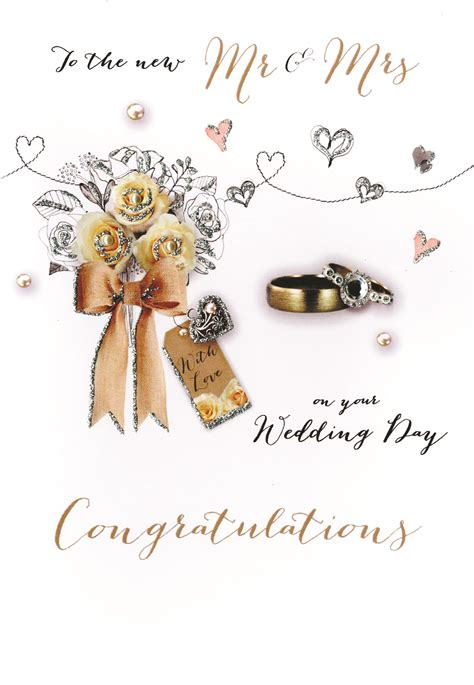 Future Cards International Wedding Cards