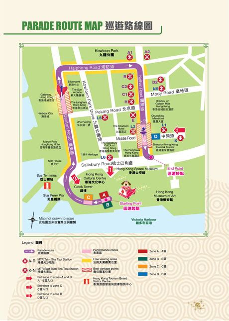 hong kong new year parade route 2016 hong kong new year parade route 2016 28 images route