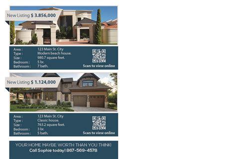 real estate postcards templates real estate postcard template realtor postcard template