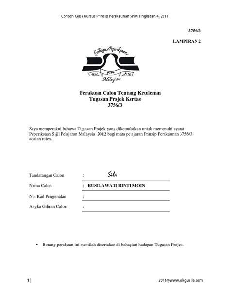 contoh kerja khusus prinsip perakaunan tingkatan 5 2012 have fun contoh kertas 3 f4 2011