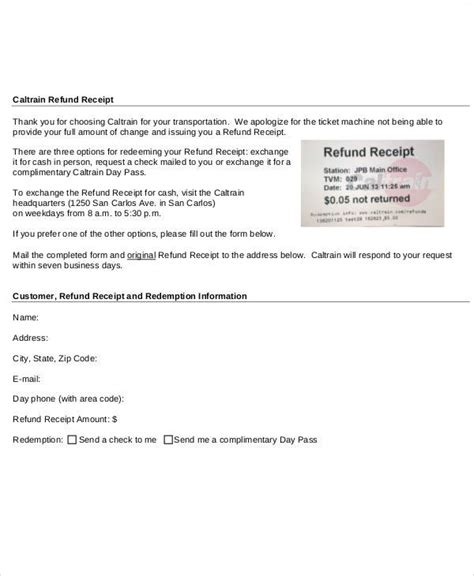 refund form template receipt forms in pdf