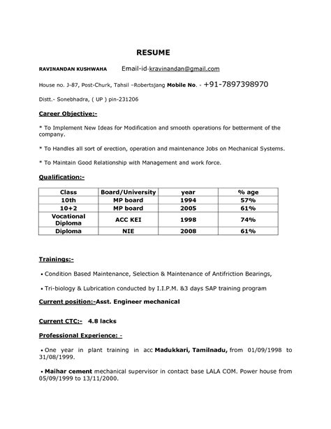 resume format for fresher mechanical engineer diploma resume format diploma mechanical engineering resume ideas