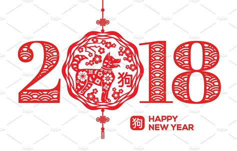 new year for year of the 2018 new year greeting card emblem with