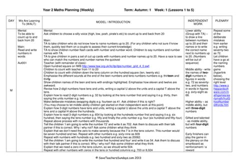 new year lesson plan year 3 year 2 maths planning new 2014 curriculum by