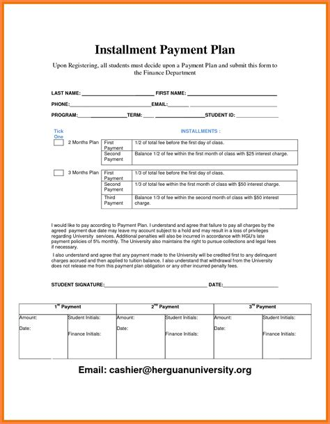 Payment Plan Template Word Auth Form Payment Plan Templates Data Payment Form Template Html