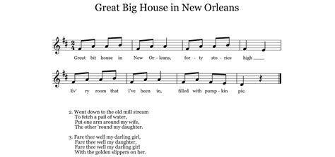 house in new orleans song house in new orleans song 28 images tbt naxxos and the summer of house the brewery