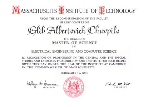 Computer Science Mba Degree by Degrees Of Gleb Chuvpilo