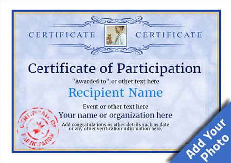 participation certificate template the best template collection
