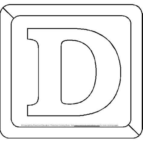 fancy letter d coloring page free coloring pages of fancy block letters