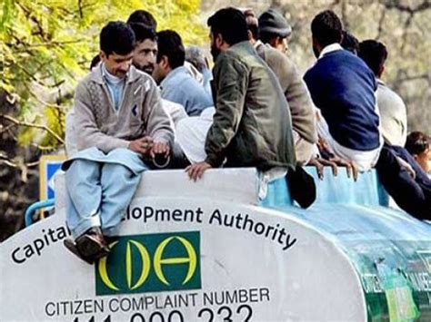 cda hiring nepotism favouritism order of day in hiring daily wagers