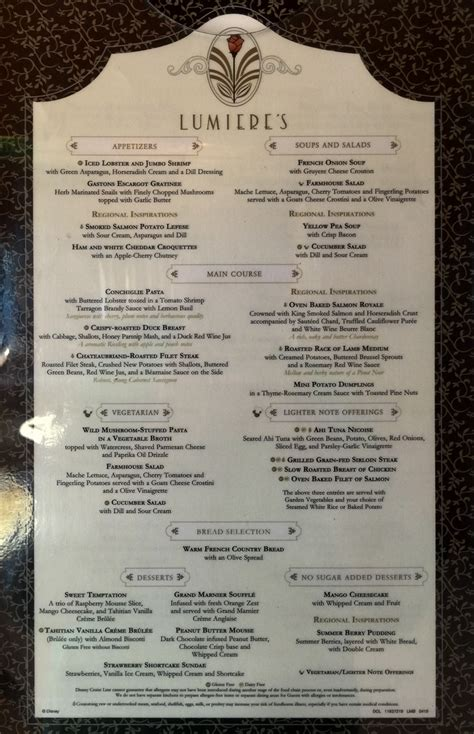 l post diner menu lumiere s menu the disney cruise line