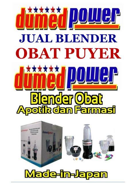 Blender Obat Puyer jual blender puyer obat resep apotik
