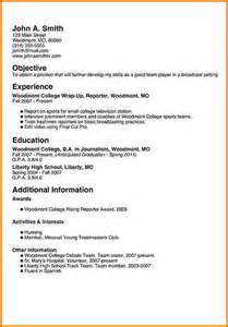 Time Resume Exles by 5 Time Student Resume Financial Statement Form