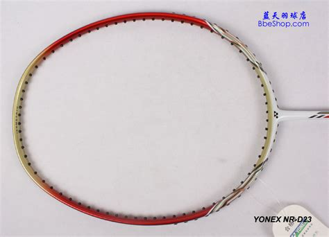 Raket Yonex Nanoray D23 Tw yonex nr d23羽毛球拍 蓝天体育 yy尤尼克斯nrd23羽拍