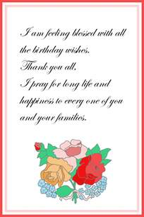 thank you cards birthday printable thank you cards free printable greeting cards