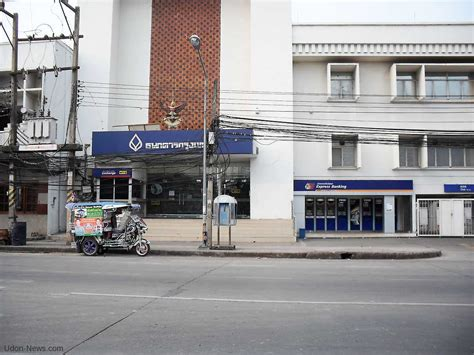 Bangkok Bank - Prachak Road Udon Thani | Udon-News.com