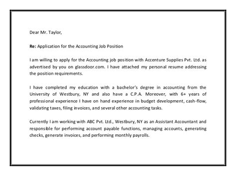 sle cover letter for fresh graduate accounting in