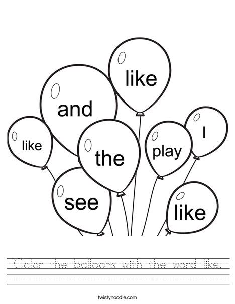 color the balloons with the word like worksheet twisty