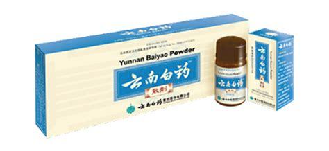Yunnan Baiyao Powder see the miraculous healing of a severely wounded chicken with yunnan baiyao manuka honey and