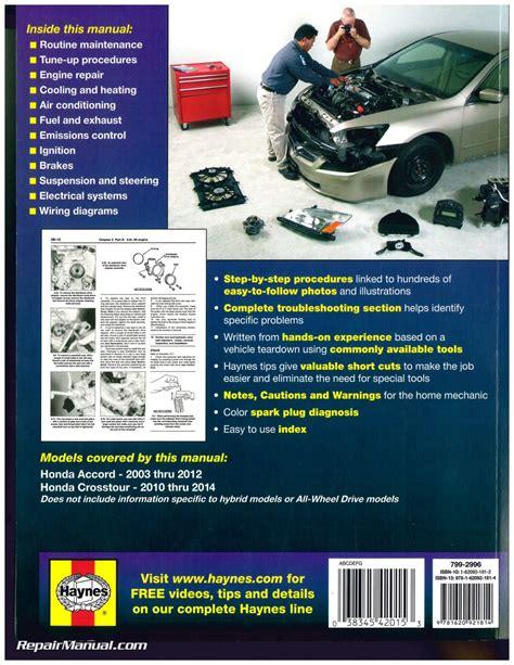 manual repair free 2010 honda accord crosstour regenerative braking honda accord 2003 2012 crosstour 2010 2014 haynes