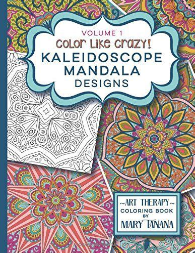 mandala design coloring book volume 1 215 best images about mandalas on coloring