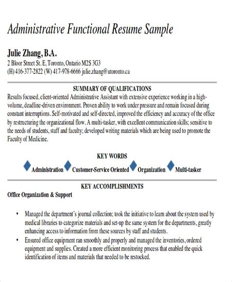 Resume Exles For Administrative Assistant by Career Objective Administrative Assistant 28 Images