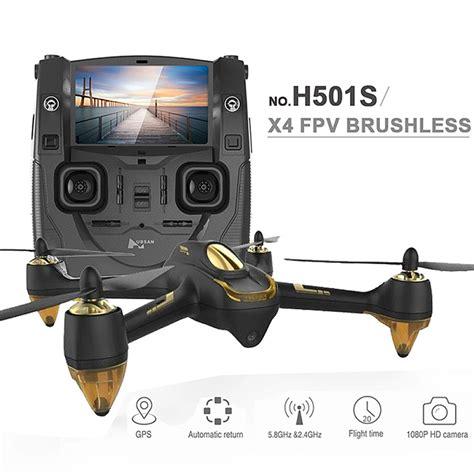 Hubsan X4 H501s 5 8g hubsan x4 h501s 5 8g fpv brushless with 1080p hd