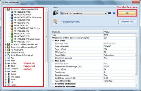 telecharger format factory pour telephone portable format factory le convertisseur universel pour vos