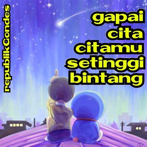 film motivasi untuk pendidikan cerita humor lucu kocak gokil terbaru ala indonesia