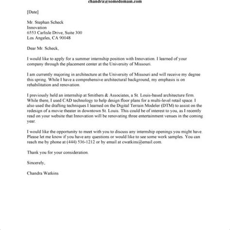 Agriculture Cover Letter by Agriculture Internship Cover Letter Cover Letter Templates