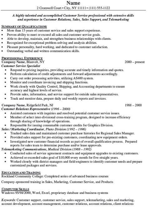 resume for customer service quotes quotesgram