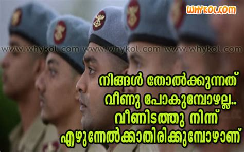 film quotes malayalam malayalam inspirational quote from film nirnayakam