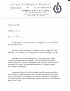 Resignation Letter Template Singapore by Michael Palmer S Letter Of Resignation The New Paper