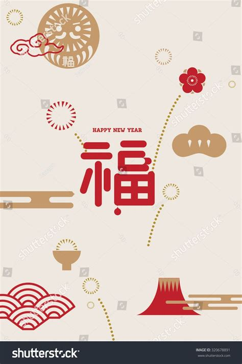 new year design best 25 new year card design ideas on new