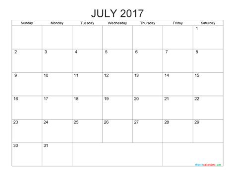 Printable Monthly Calendar 2017 Pdf | free printable calendar 2017 monthly calendar by pdf