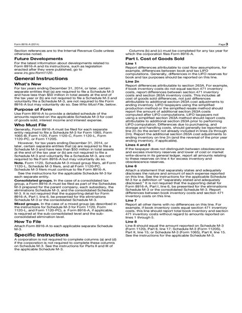 supplemental k 1 schedule form 8916 a supplemental attachment to schedule m 3