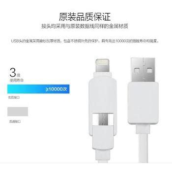 2 In 1 Flat Lightning And Micro Usb Cable For Android Ios 10 With Li 1 2 in 1 flat lightning and micro usb cable for android ios 11 black jakartanotebook