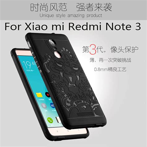Silicon Casing Softcase Supreme Xiaomi Redmi Note 4 luxury phone for xiaomi redmi note 3 soft silicon