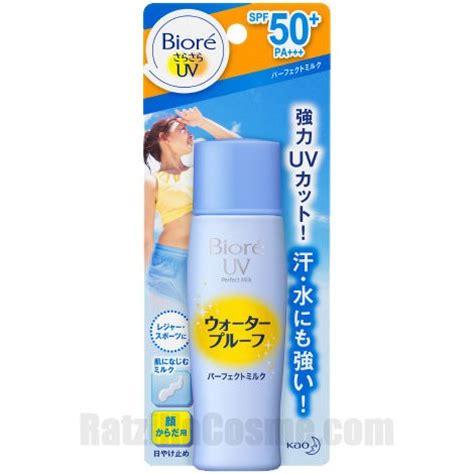 Kao Biore Bath Milk 270ml kao biore uv milk spf50 pa discontinued