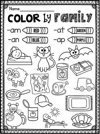 am word family worksheets a worksheets and activities no prep a word families and shorts