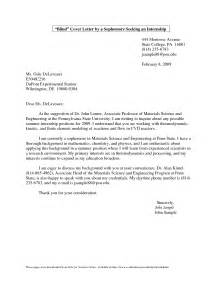 excellent college internship cover letter sles vntask