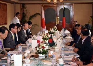 Mofa Dhaka by Japan Bangladesh Foreign Ministers Meeting Ministry Of