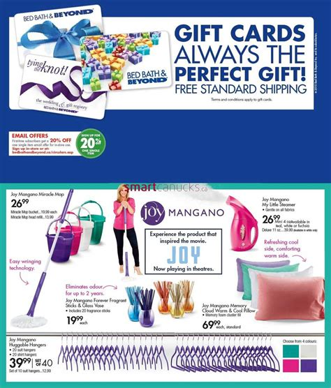bed bath beyond january flyer