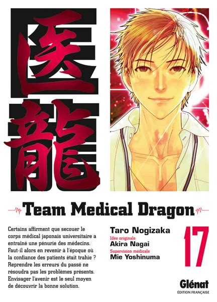 Vol 17 Team Medical Dragon Manga Manga News