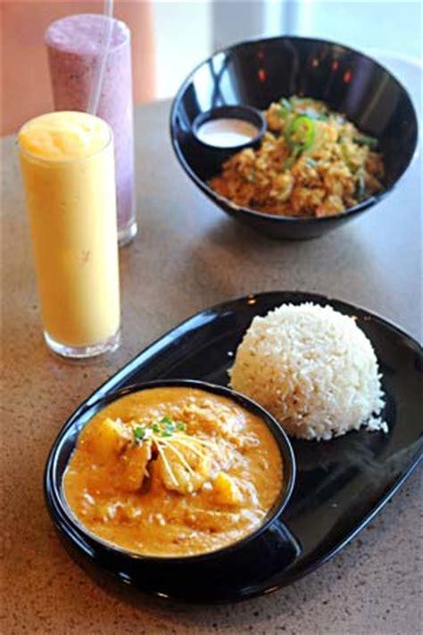 Tarka Indian Kitchen by Tarka Indian Kitchen The Chronicle