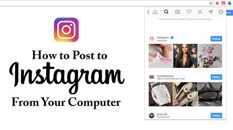 Are You To Your Computer by How To Post Instagram From Computer Instagram Tip