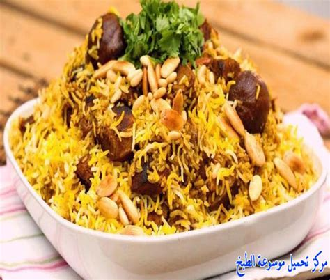 kabsa rice recipes